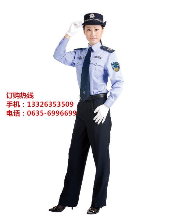 安全生产监督制服.jpg