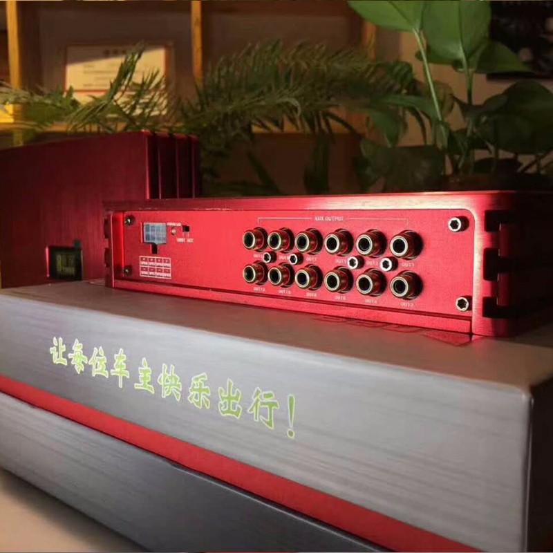 8音度H680|8音度原车音响无损升级-濮阳市华龙区建培汽车音响维修部