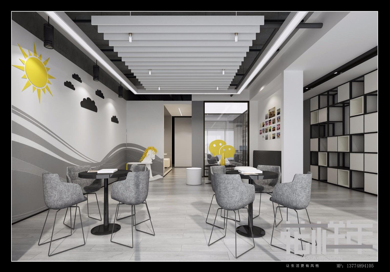 九十度房產公司|商業-泉州市花樣年設計有限責任公司