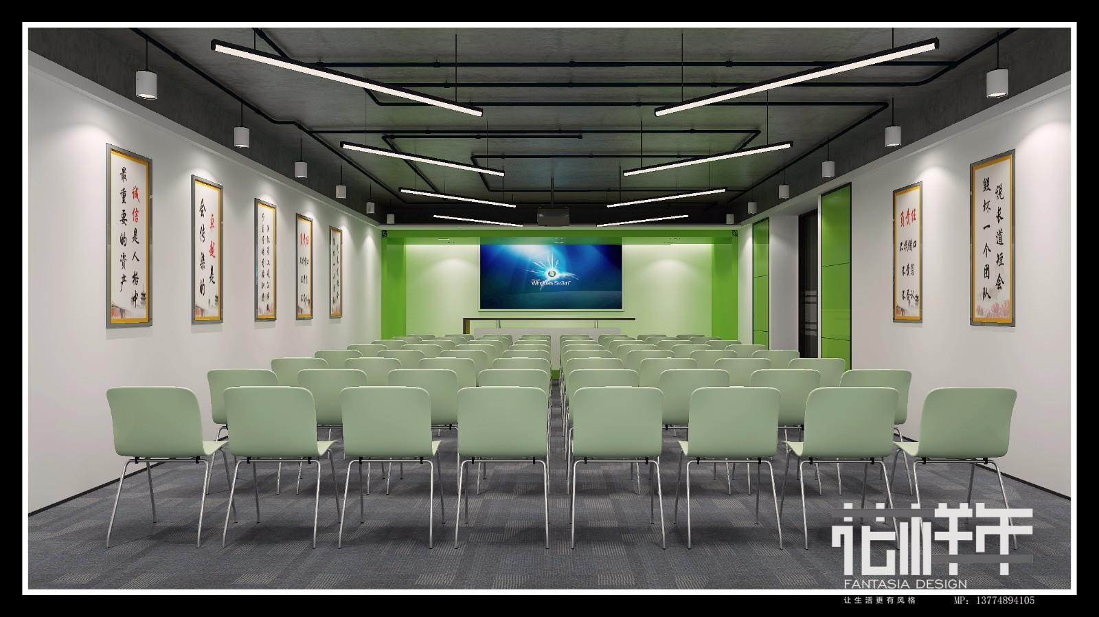 九十度房產中心店|商業-泉州市花樣年設計有限責任公司