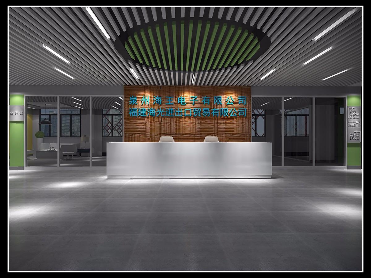 泉州海王電子辦公室|商業-泉州市花樣年設計有限責任公司