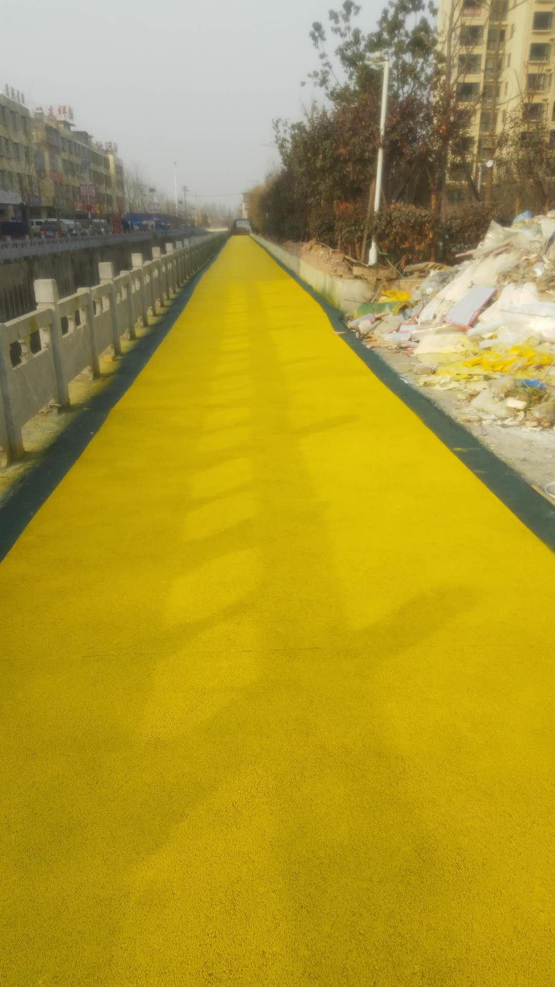 公司承接的紫城置業小區彩色透水混凝土項目于2018年2月7日竣工當月9日通過驗收!|新聞動態-河南邦士富科技有限公司