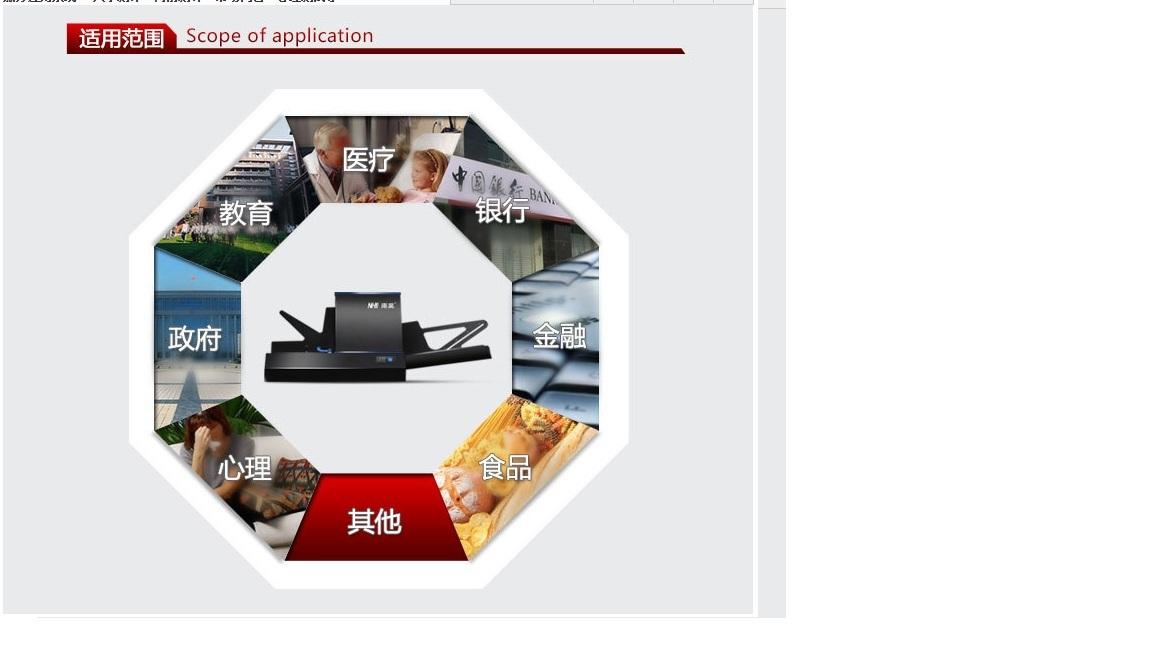青岛李沧区光标阅读机液晶屏显示 阅读机考试|新闻动态-河北文柏云考科技发展有限公司