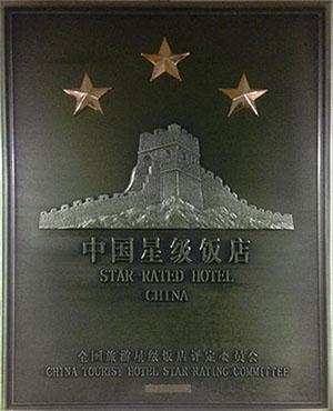 荣誉资质|荣誉资质-青岛德隆科技有限公司