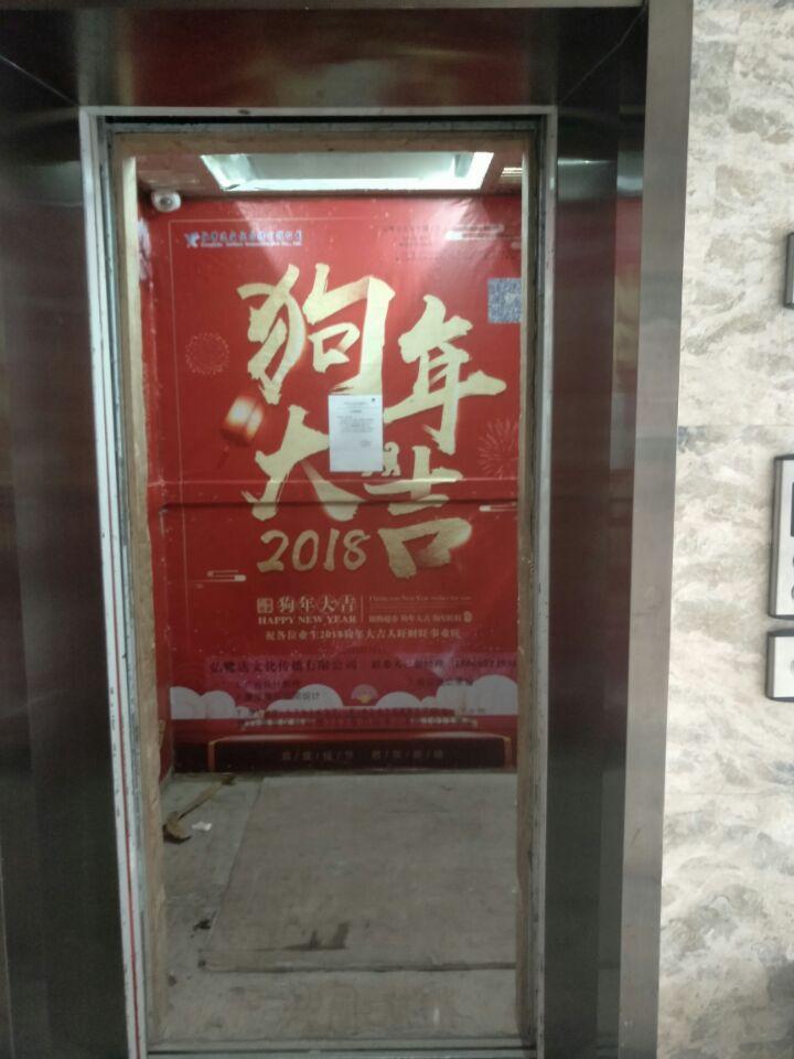 新年——新开盘小区广告投放|商业空间设计-厦门弘鹭达文化传播有限公司