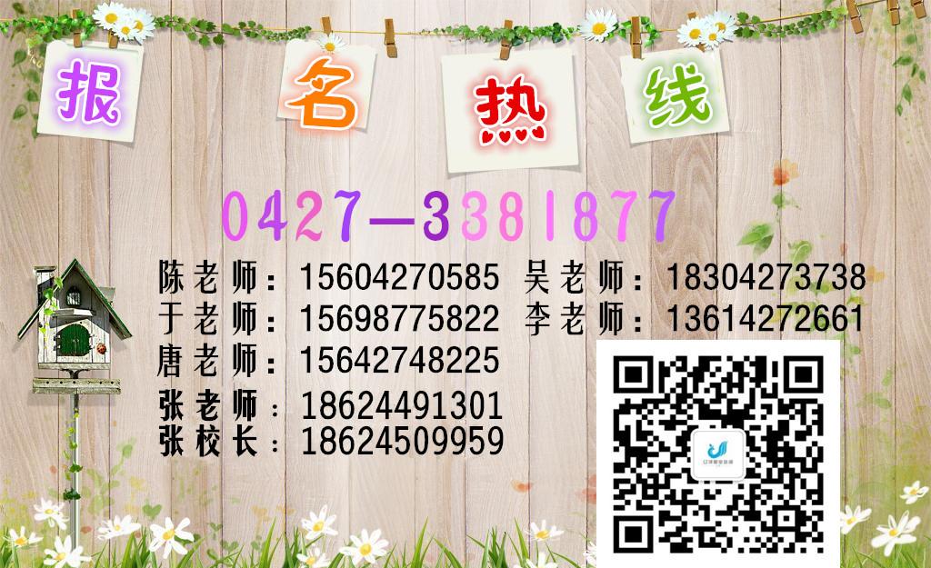 1507877905463437.jpg