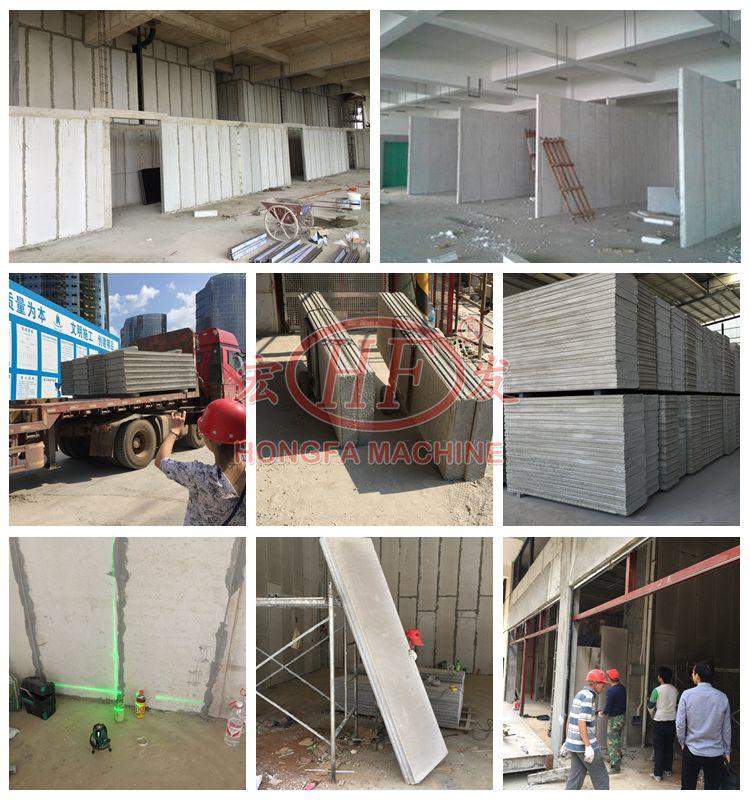 轻质实心墙板生产厂家|轻质隔墙板-广西世业昊建材有限公司
