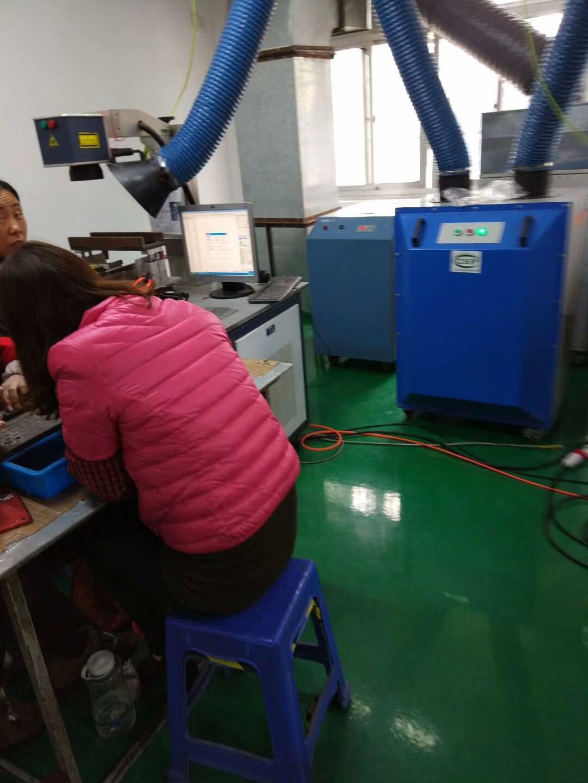 焊烟净化器|烟雾净化器-东莞酷维环保净化科技有限公司