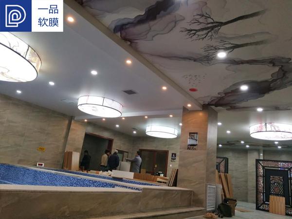 洗浴防潮软膜吊顶