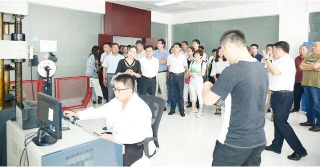 强化集团质量管理 增强企业核心竞争力——大方集团受邀参与省质量标杆对标活动