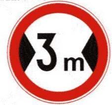 交通設施牌上的數字代表|交通設施牌-创利融