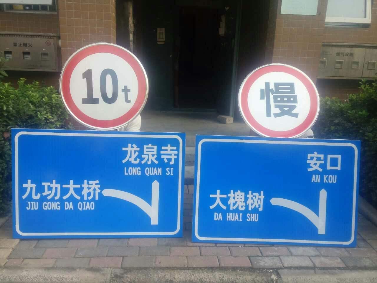 交通设施牌2.jpg