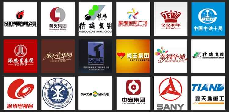 合作客戶|單頁-徐州藝源動畫制作有限公司
