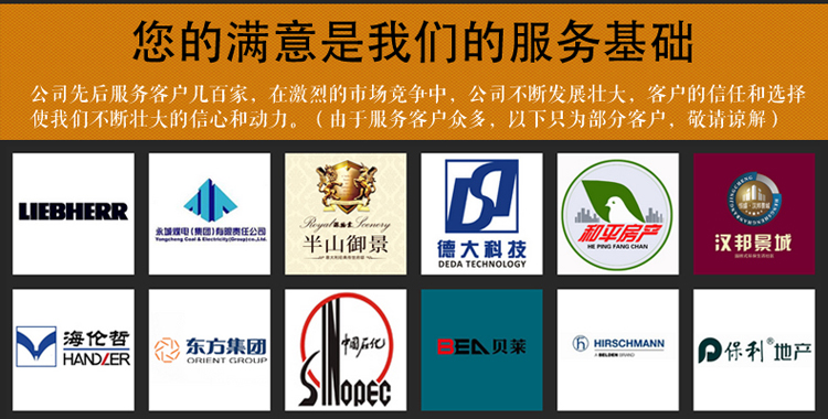 合作客户|单页-徐州艺源动画制作有限公司