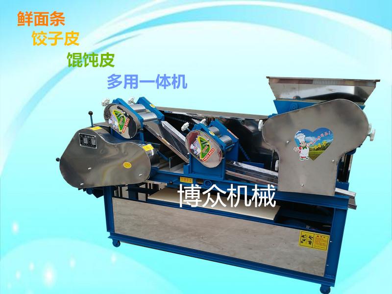 广东佛山客户来厂试机满意 订购2台多功能馄饨皮饺子皮面条一体机|成功案例-邢台博众机械厂