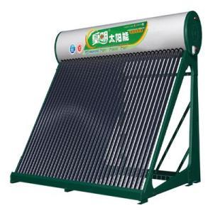 皇明太陽能熱水器.jpg