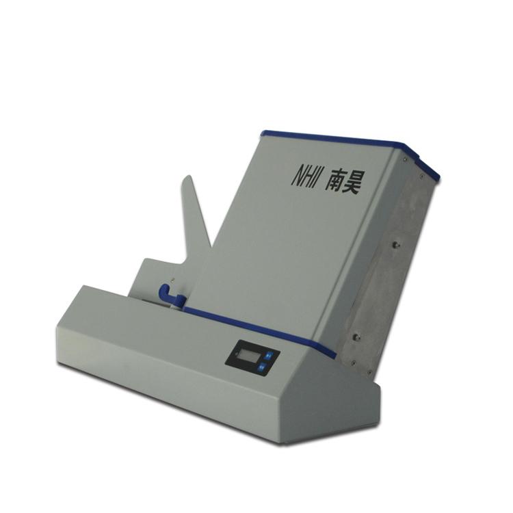 光标阅读机二次开发 生产光标阅读机软件厂家|新闻动态-河北文柏云考科技发展有限公司