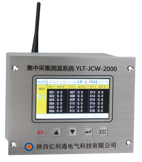 集中式采集测温装置|集中式采集测温装置-陕西亿利通电气科技有限公司
