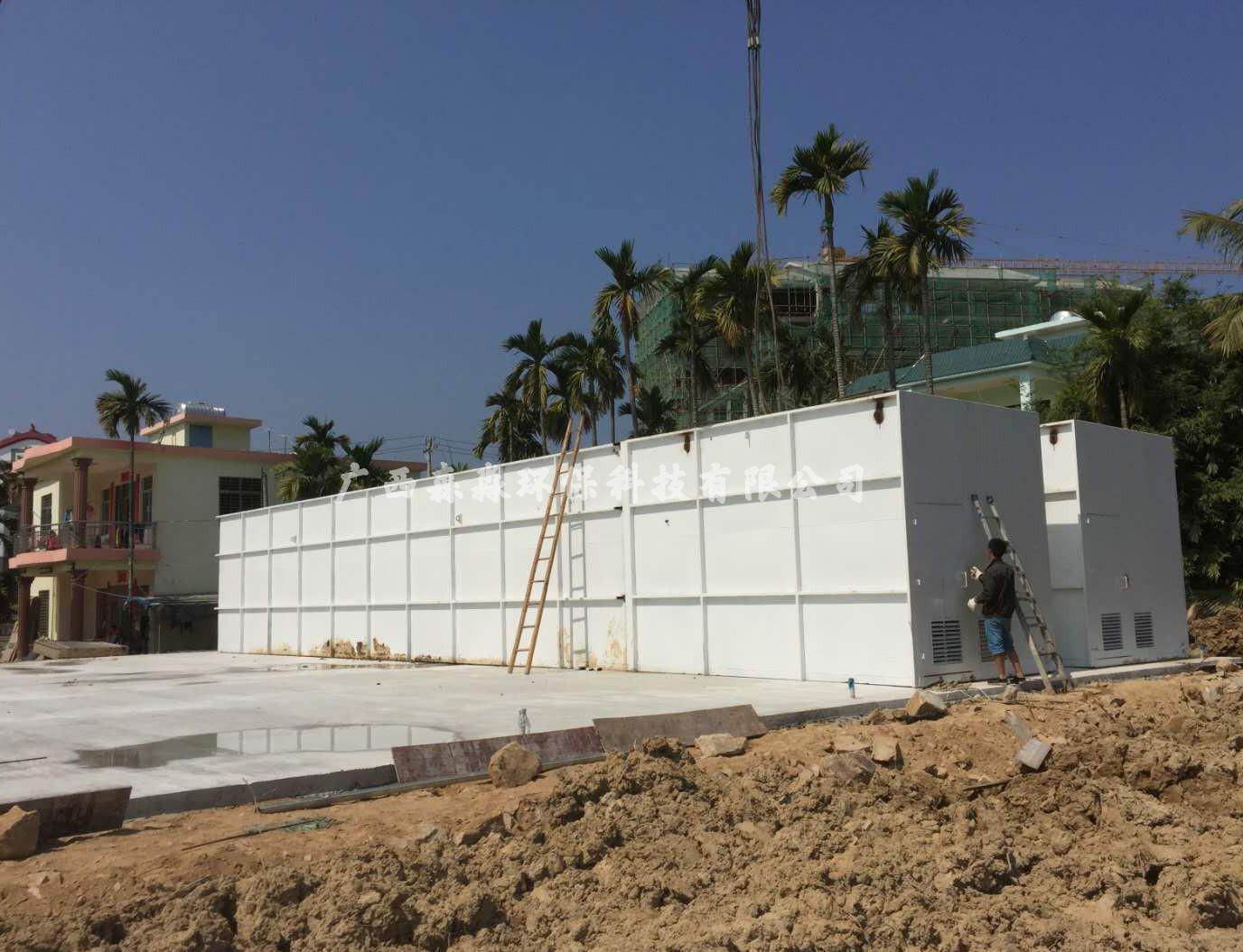 海南某度假村处理生活污水 采用H系列双膜法|工程案例-广西森淼环保科技有限公司