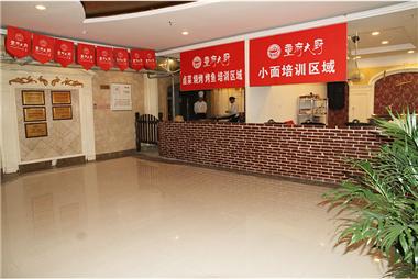 学校环境|单页-重庆重府大厨文化传播有限公司