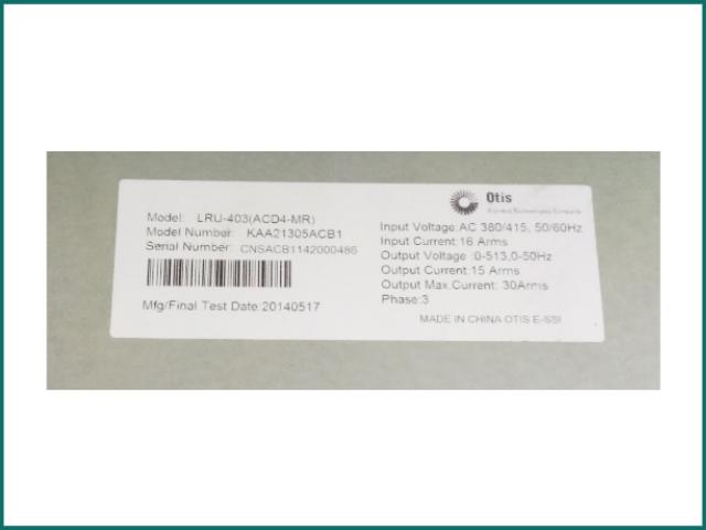 互生网站产 Otis Elevator Inverter LRU-403 KAA2130CB1 , Otis Inverter...jpg