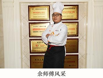 师资力量|单页-重庆重府大厨文化传播有限公司