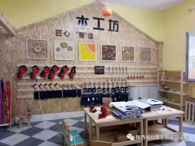 西安碧海银帆教学设备有限公司-创客木工坊|资讯-西安碧海银帆教学设备有限公司