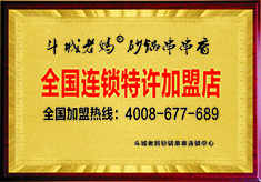 公司荣誉 单页-重庆重府大厨文化传播有限公司