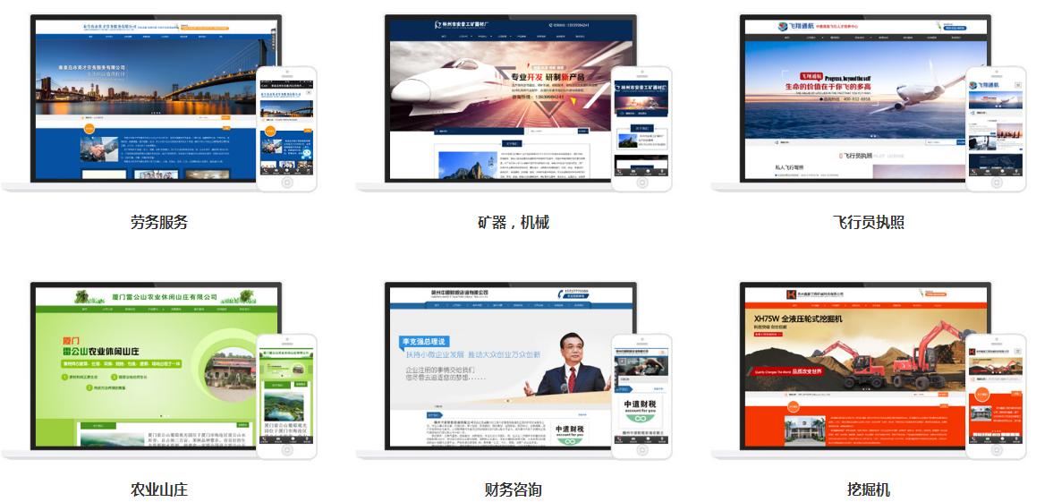 客户案例|网站运营-常州九格信息技术有限公司