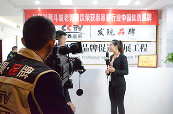 公司形象 单页-重庆重府大厨文化传播有限公司