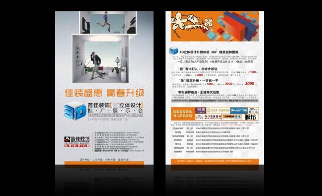 丝网印花工艺的特点和应用