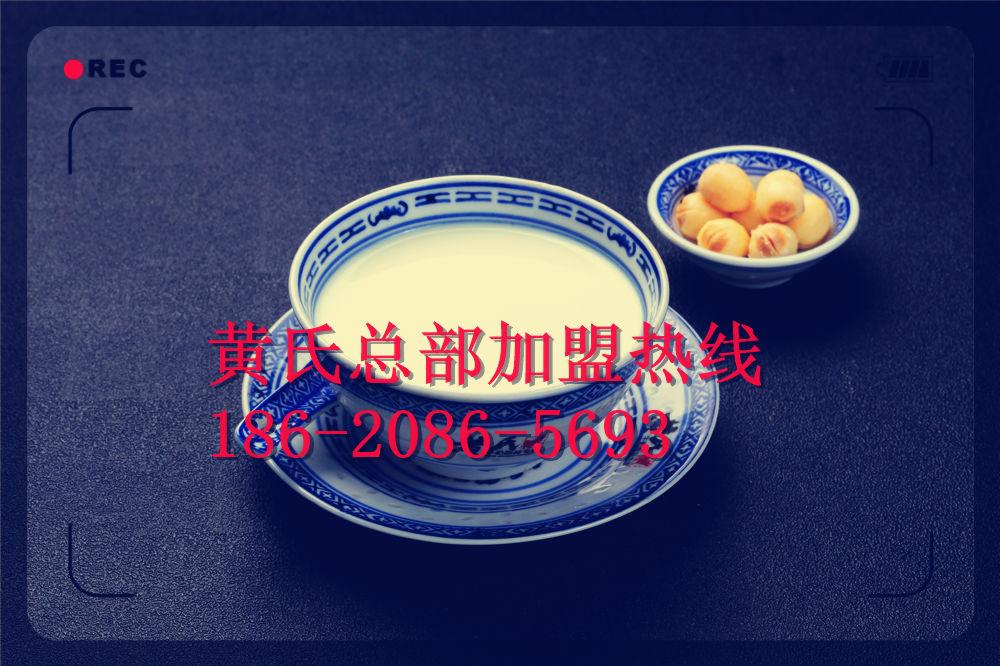 3月女神节行将到来, 黄氏正轩茶山馆和你有个约会!!! 行业资讯-黄氏渡凡