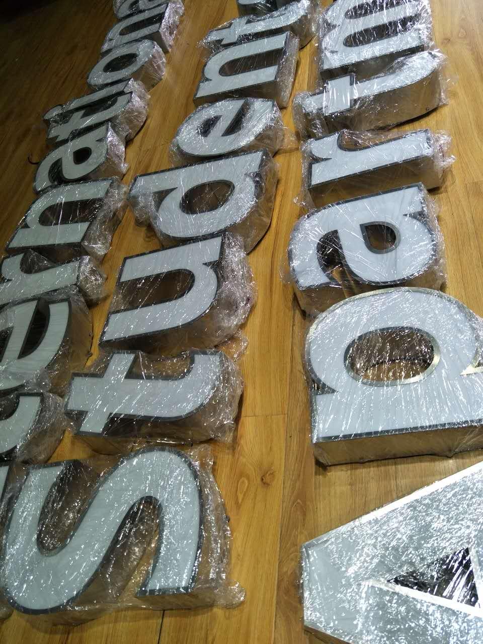 不锈钢平面发光字_英文字母展示