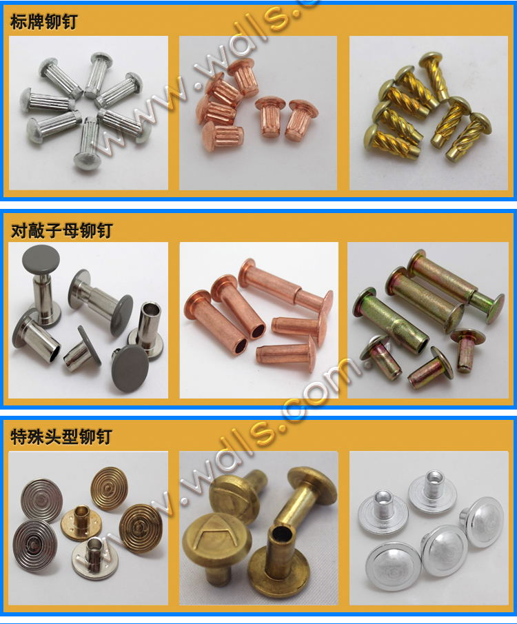 微型铜铆钉 直径0.8MM|铜铆钉-深圳市文达五金制品有限公司