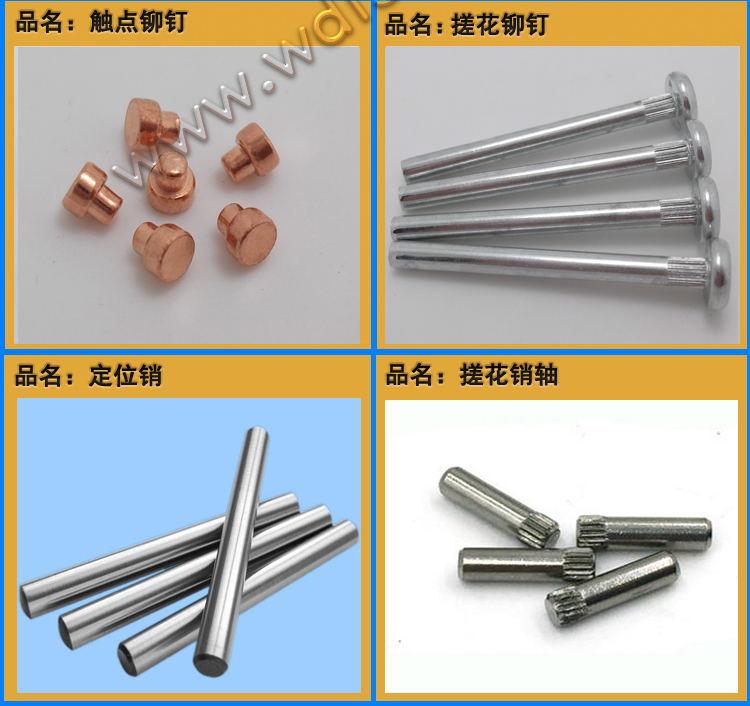 精密铝铆钉|铝铆钉-深圳市文达五金制品有限公司