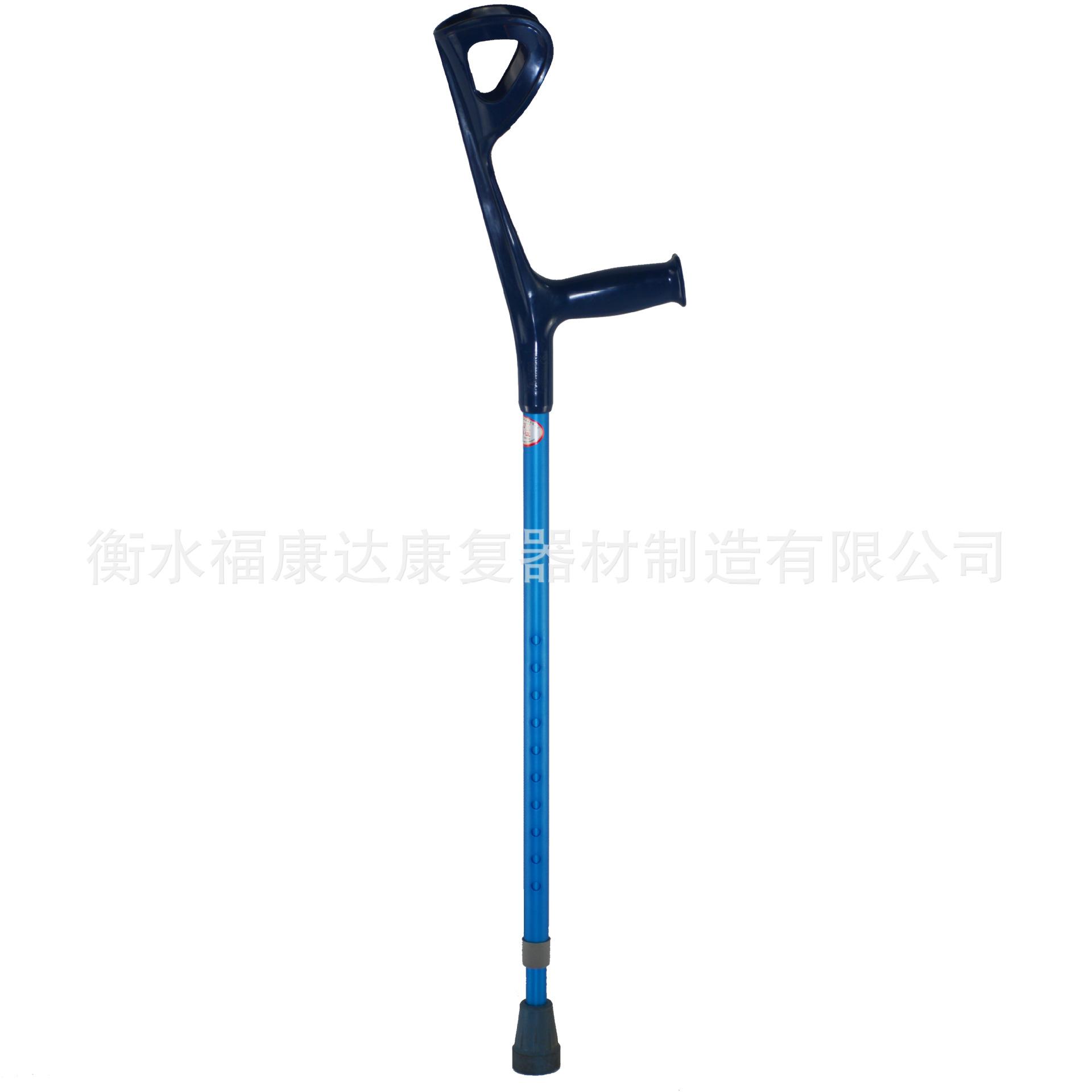 YD-FJ-021铝合金着色氧化肘拐杖.jpg