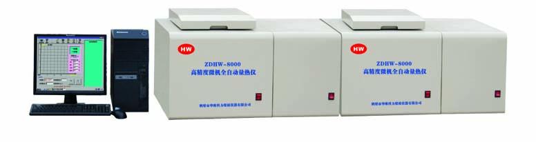 微机全自动量热仪ZDHW-8000