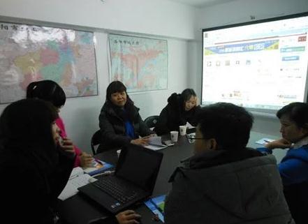 员工风采_洛阳蓝点网络科技有限公司