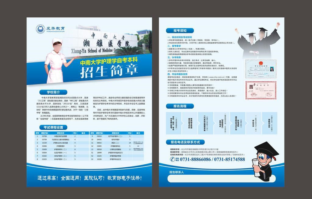 油墨控制系统在印刷中的应用