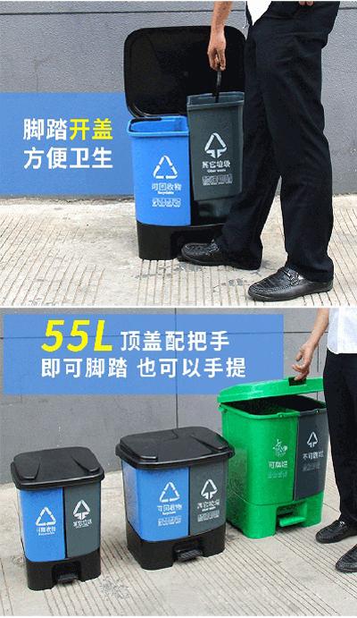 腳踏塑料分類式垃圾桶|塑料垃圾桶-甘肅興華環境設施有限公司