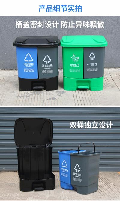 脚踏塑料分类式垃圾桶|塑料垃圾桶-甘肃兴华环境设施有限公司