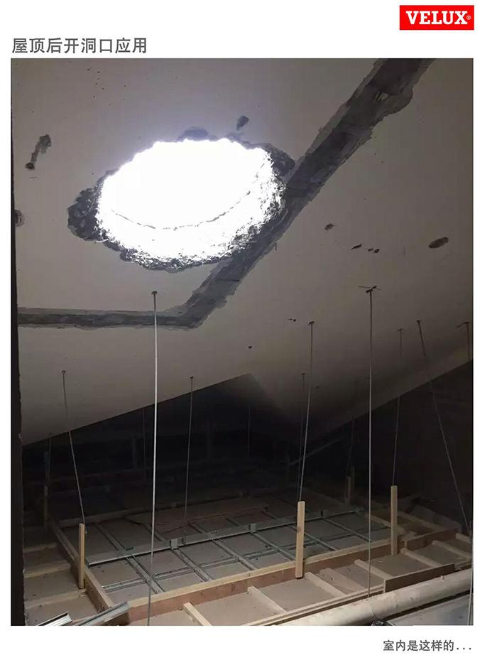 重慶導光管案例之屋頂改造篇導光管系統設計|圖片|價格|廠家|公司