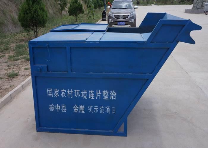 垃圾斗(XH-Y03)|垃圾斗-甘肃兴华环境设施有限公司