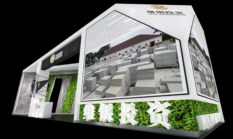 维银投资 石材展|展览特装-厦门市嘉维世纪会展服务有限公司