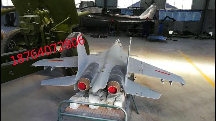 山东鼎航大比例歼-15战斗机模型定制高仿真精细版|教育教学用飞机模型-山东鼎航模型有限公司