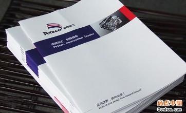 詳解一下防偽畫冊印刷的過程