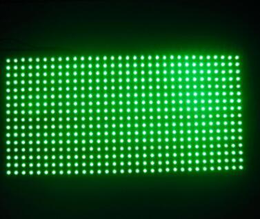 P10户外半户外单绿色屏3.jpg