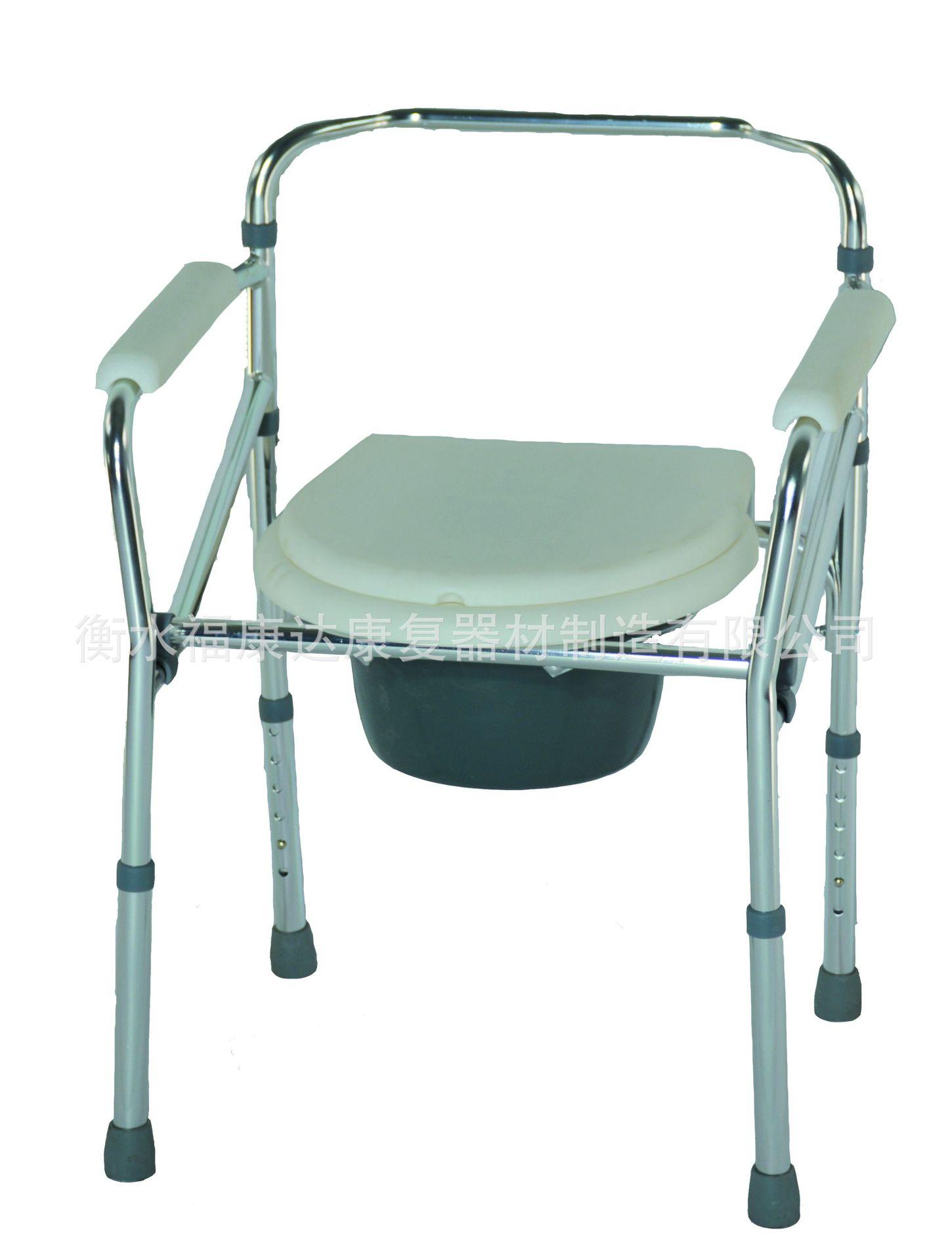 YD-FJ-D84铝合金坐便椅.jpg