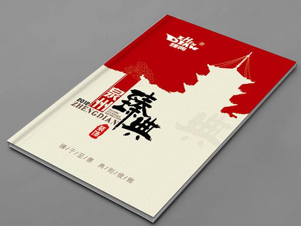 惠州画册印刷