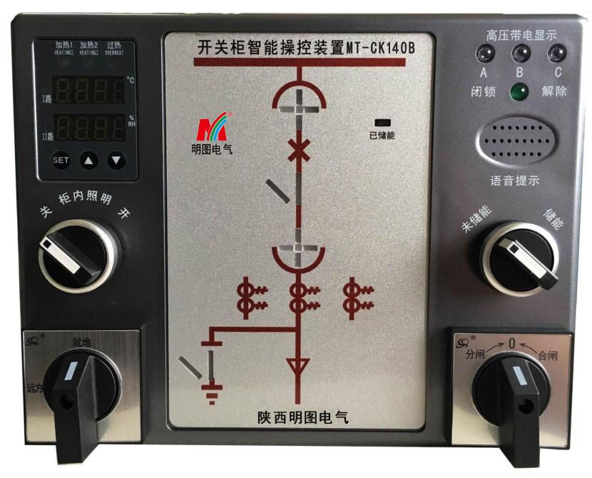 數顯雙路MT-CK140B.jpg